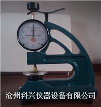HD-10型防水卷材测厚仪 HD-10型