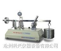 土工合成材料厚度测试仪 YT060