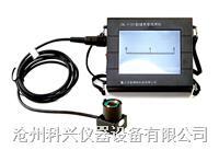 ZBL-F101裂缝宽度观测仪 ZBL-F101