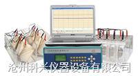 氯离子扩散系数测定仪 RCM