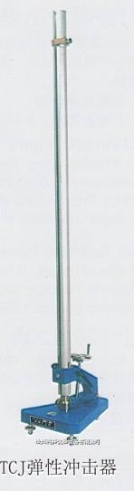 TCJ弹性冲击器 TCJ