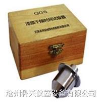 QGS漆膜干燥时间测定器 QGS