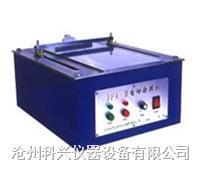JFA-II自动涂膜机 JFA-II