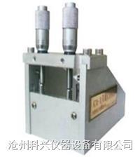 KTQ-II可调式制备器 KTQ-II