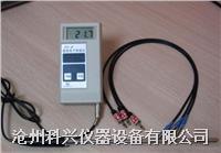JDC-2型混凝土测温仪 JDC-2型