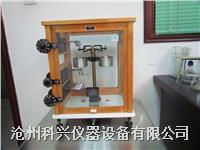 高精度机械分析天平 TG328A型