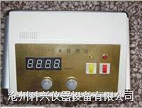苯检测仪 TN310