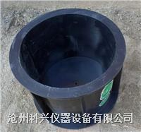 175x185x150工程塑料抗渗试模 175x185x150