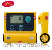 一氧化碳检测仪 XK-2200