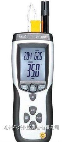 温湿度计 DT-8896