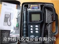 温湿度测量表 AR847