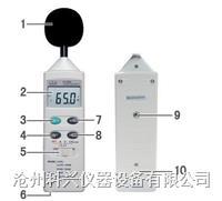 噪音测试仪 DT-8850