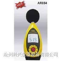 数字声级计 AR854