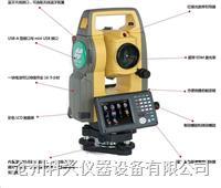 全站仪 ES-600G系列