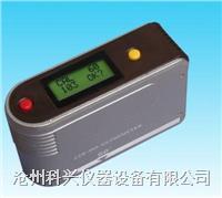 漆膜光泽度仪 ETB-0686