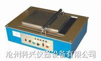自动涂膜机 AFA-II