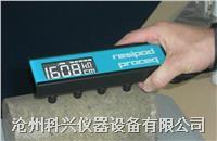混凝土电阻率检测仪 Resipod