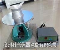 水泥电动跳桌 NLD-3