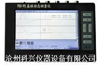 PDS-PS型桩基动测仪,高低应变测桩仪,高低应变一体式桩基检测仪 PDS-PS
