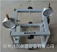 混凝土弹性模量测定仪(方型),砼抗压弹性模量专用试模及千分表 TM-2型