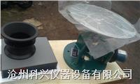 上海水泥胶砂流动度测定仪使用说明书 NLD-3型