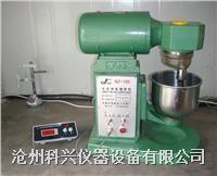 水泥净浆搅拌机技术参数 NJ-160型