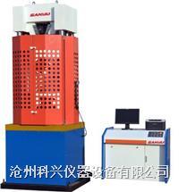 微机控制电液伺服材料试验机 WAWD-2000B型