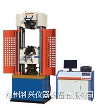 10吨微机控制电液伺服万能试验机 WAWD-100B型