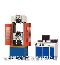 微机控制液压万能试验机 WEW-100B型