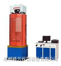 100吨液压万能材料试验机 WEW-1000B型