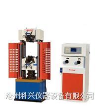 WE-600B型数显万能试验机 WE-600B型