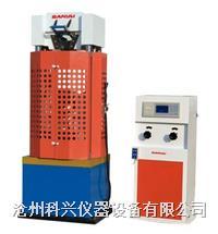 WE-1000B型数显液压万能试验机 WE-1000B型