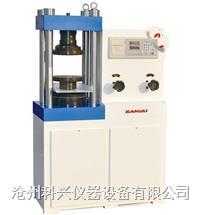 1000KN混凝土压力试验机 SYE-1000型