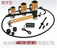 钢筋拉拔仪 HC-20型
