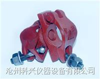 钢管脚手架扣件/1.9斤转向扣件 GKUф48A型