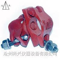 济南钢管脚手架扣件,建筑扣件 GKUф48A型