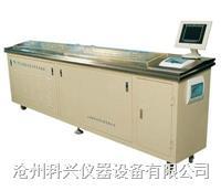 1.5米沥青低温延伸仪 SYD-4508G型