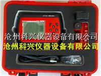 钢筋位置测定仪 ZT702型