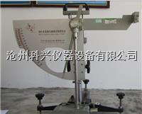 摆式摩擦系数测定仪 BM-III型