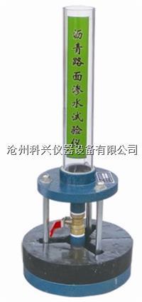沥青路面渗水仪 HHDS-II型