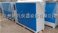 水泥标准养护箱 SHBY-90B型