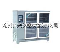水泥混凝土标准恒温恒湿养护箱 SHBY-90B型