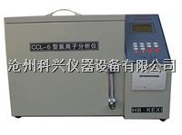 水泥氯离子分析仪使用注意事项 CCL-6型