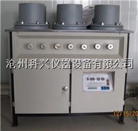 混凝土抗渗仪厂家 HP-4.0型
