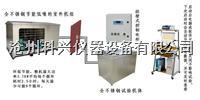 KDR-V9型混凝土快速冻融试验机价格 KDR-V9型