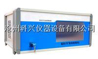氯离子扩散系数测定仪 RCM-6D型