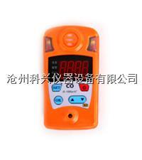 便携式一氧化碳检测仪 CTH1000型