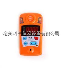 硫化氢(H2S)检测仪 CLH100型