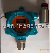挥发性有机物VOC检测仪 YT-95H-VOC型