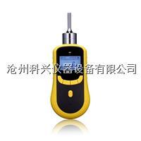 泵吸式联氨检测仪 SKY2000-N2H4型
